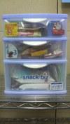 Snack_1