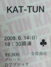 20090518_kat